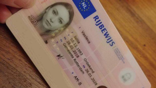 Tous vos documents européens enregistré et légal rapides, sûrs et sécurisé