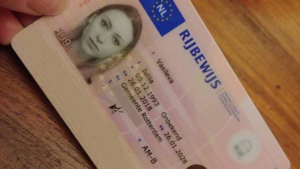 Acheter un Permis de Conduire Européen